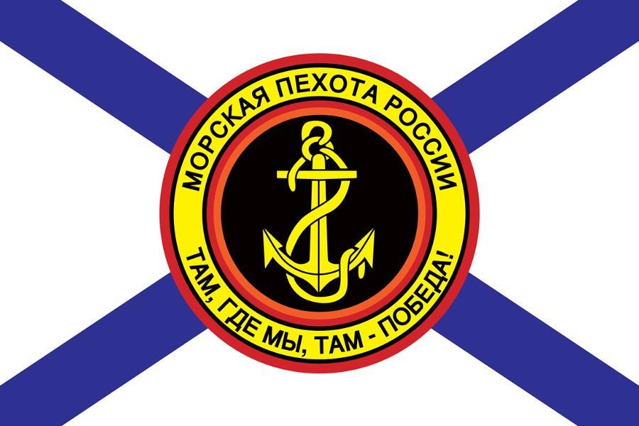 Флаг и девиз моряков Балтики