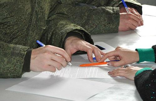 Контракт на службу в армию