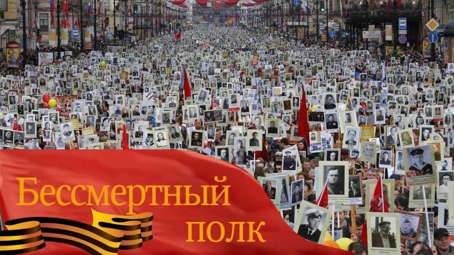 Бессмертный полк в СПб 2020