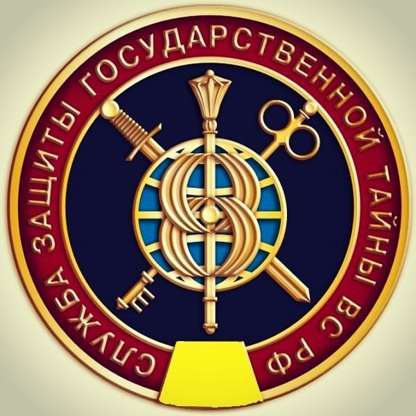 Эмблема службы ЗГТ