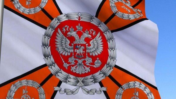 Боевой стяг 1 полка Таманской дивизии