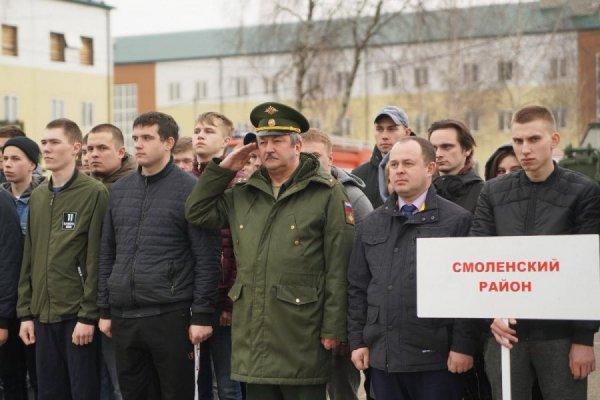 Военкомат Смоленского района
