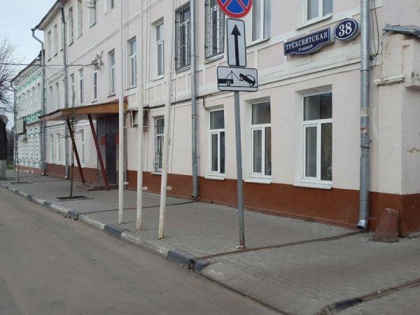 Военный комиссариат Тверской области