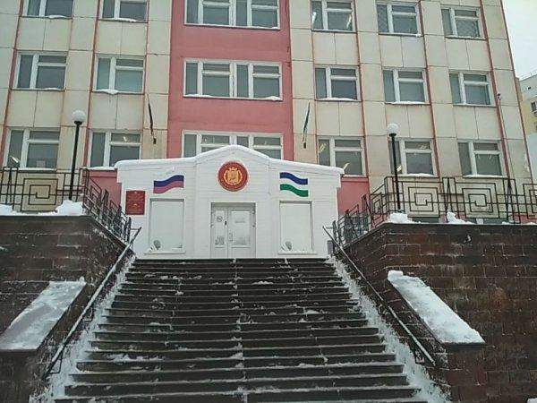 Военкомат Орджоникидзевского района Уфы