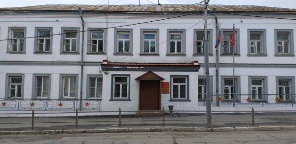 Отдел областного комиссариата по Октябрьскому и Фрунзенскому районам г. Владимира