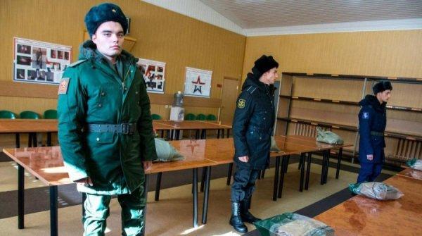 Военкомат Батайска