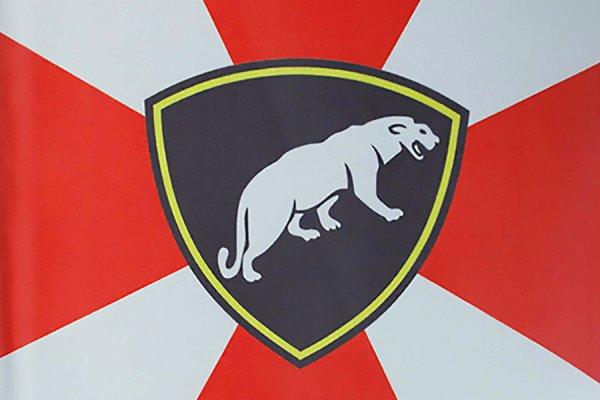 Эмблема белой пантеры