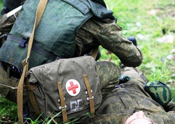 Оказание помощи военнослужащему, получившему ранение