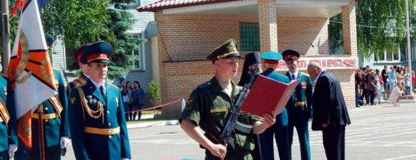 Присяга в Семеновском полку