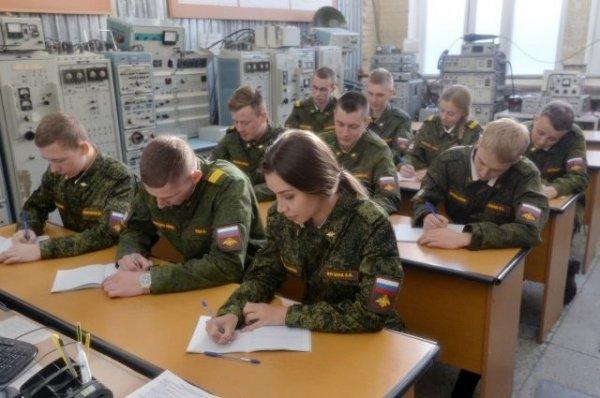 Военное образование