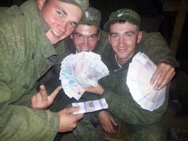 Выходное пособие в армии