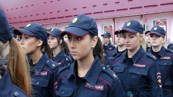Женщина в полиции
