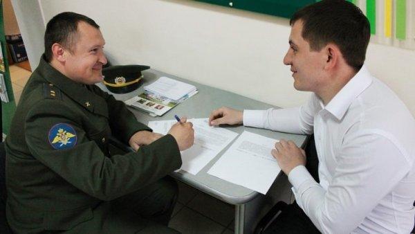 Кредит для военнослужащих
