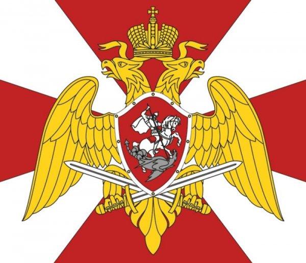 Символ Национальной гвардии Российской Федерации