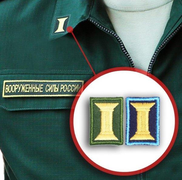 Расположение и внешний вид петлиц на офисной форме офицеров сухопутных войск