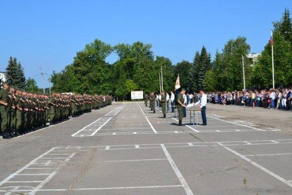 В/Ч 19612 в Наро-Фоминске