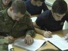 Проверка профпригодности военнослужащих
