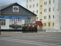 217 полк ВДВ