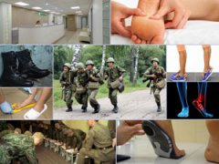 Армия и плоскостопие