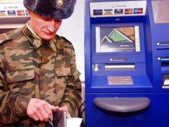 Военнослужащий у банкомата