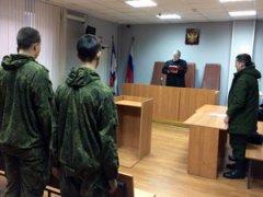 Военнослужащие в суде