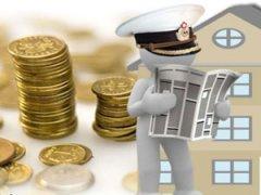 Социальные гарантии для военнослужащих