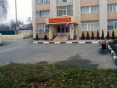 Областной военкомат Белгорода