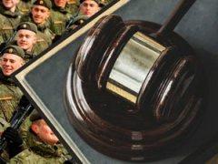 Закон о призыве