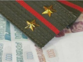 Кредит для военнослужащего