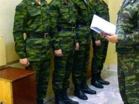 Наряд в армии